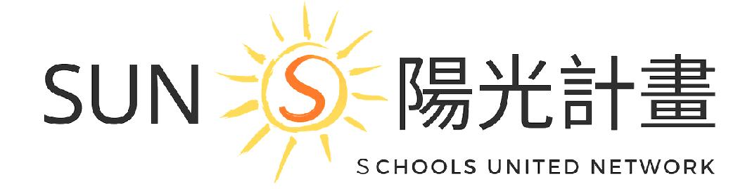 新年新計畫:2021年SUN陽光計畫
